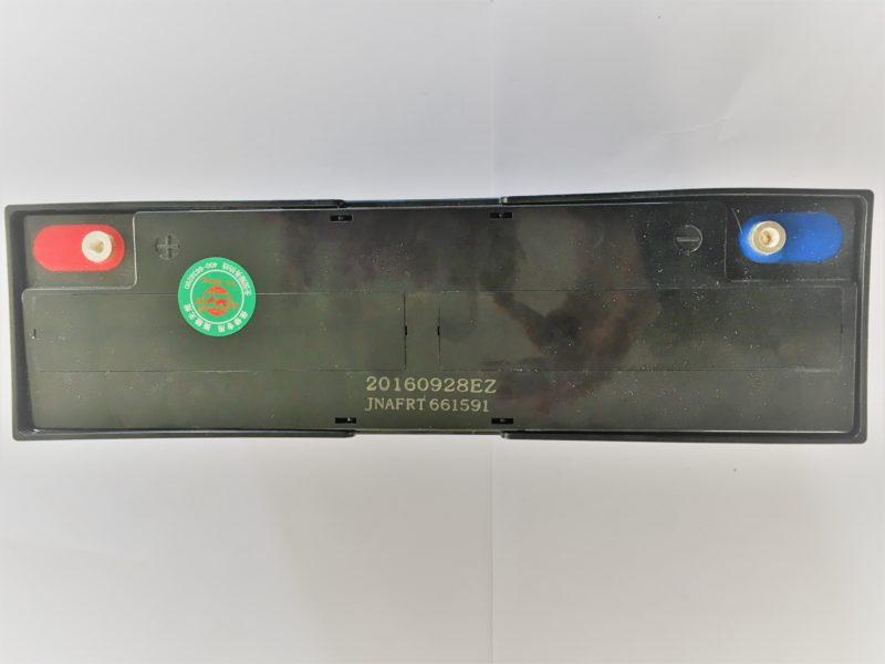 batterie gel plomb 12v 30Ah
