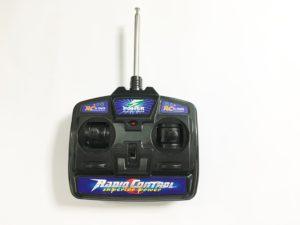 Télécommande-parentale-27Mhz