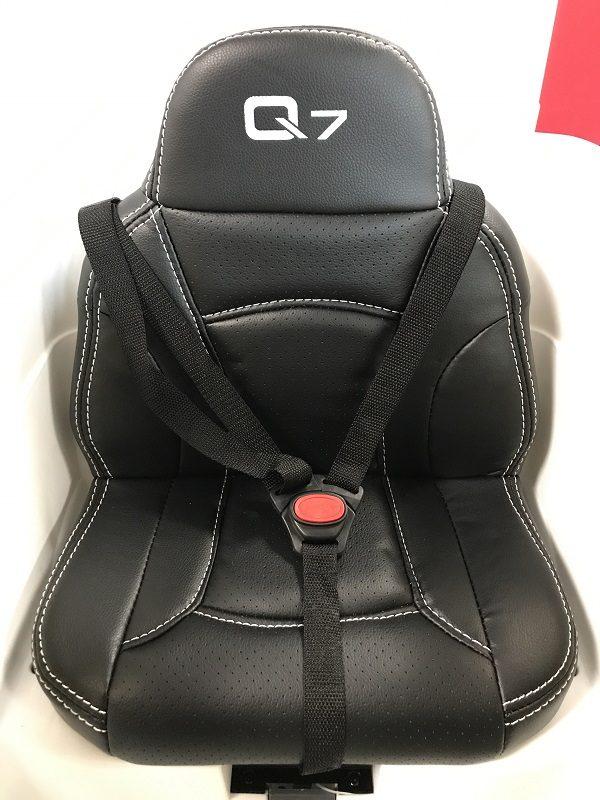 siège en cuir voiture électrique enfant audi