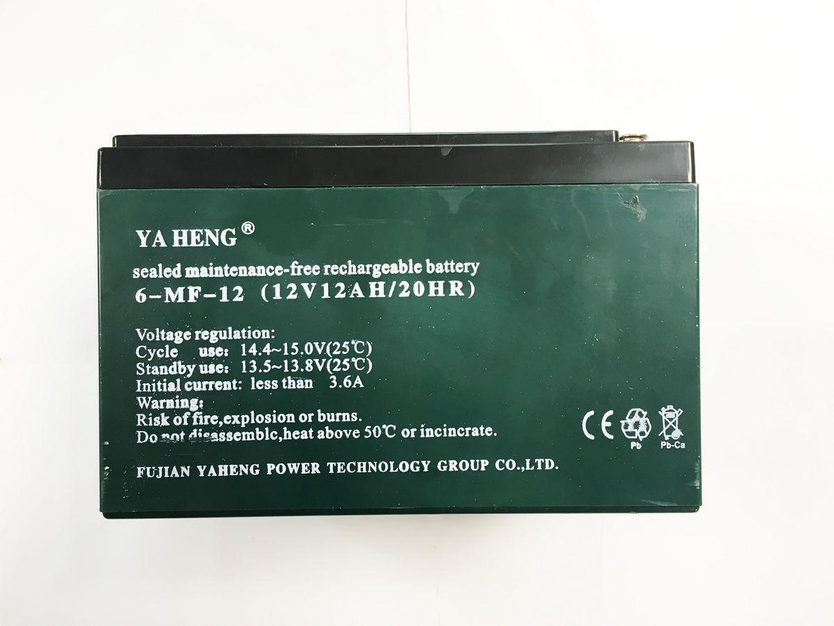 Batterie 12V 12Ah gel plomb cosses à visser