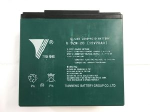 Batterie étanche gel/plomb 12V 20Ah
