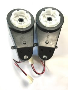 bloc moteur 12V 2 MODIF
