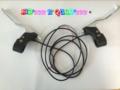 levier de frein avec coupe circuit intégré
