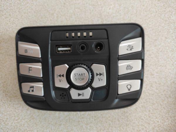 plaque de bord buggy électrique pour enfant s2588-1