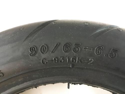 pneu-trottinette-zzzz1700-2
