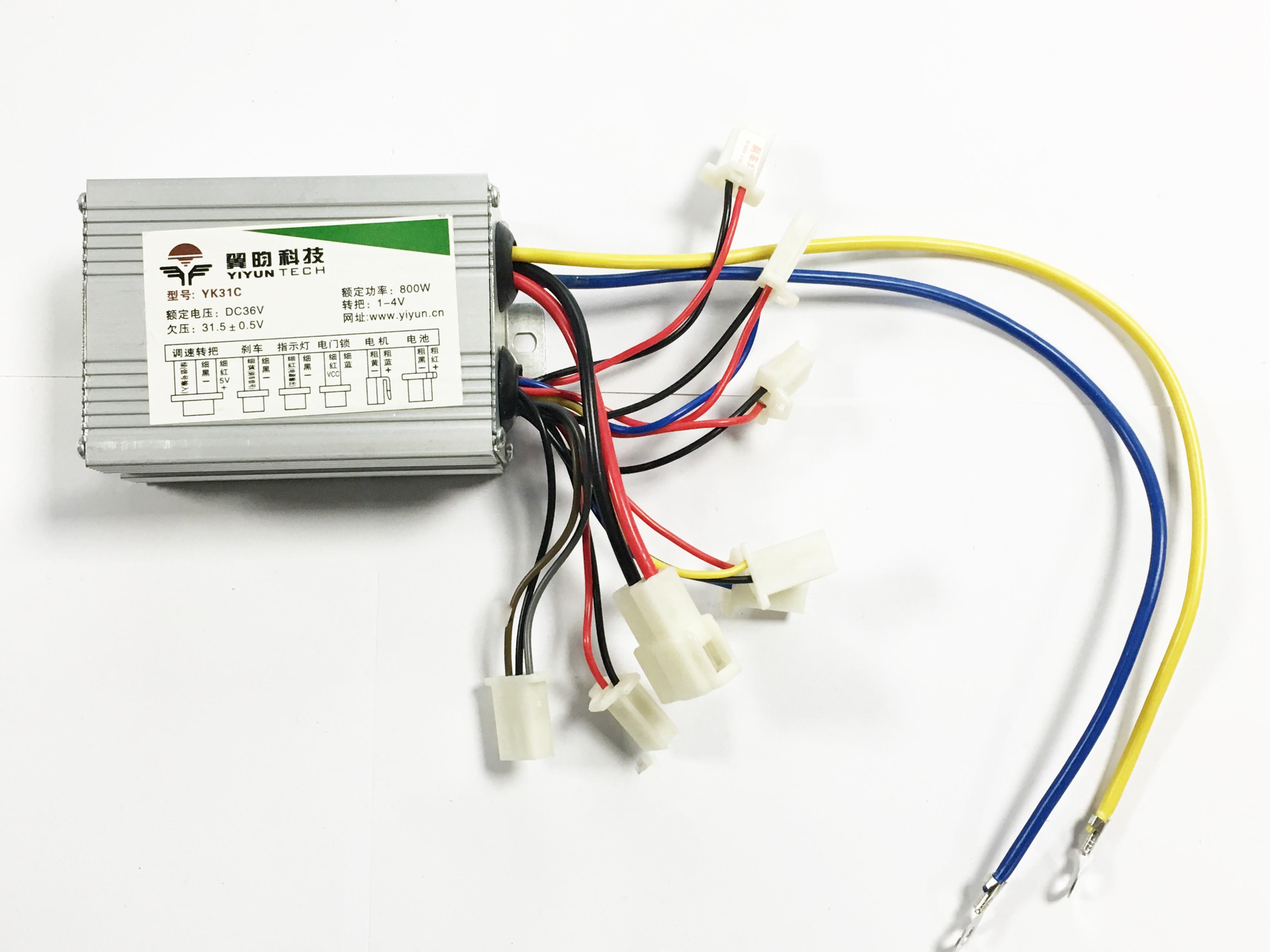 Variateur Controleur 36V 800W